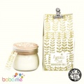Agnes + Cat Small Kilner Jar Candle - Moroccan Roll