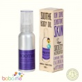 Bathing Beauty Soothe Body Oil