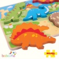 Bigjigs Chunky Lift Out Puzzle - Dinosaurs