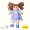 Bigjigs Grace Doll Small
