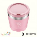Chilly's Bottles Coffee Cups 230ml
