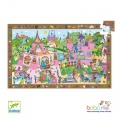 Djeco Princess Observation Puzzle