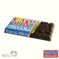 Tony's Chocolonely Extra Dark Chocolate 180G