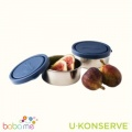 U-Konserve Round Small Container Set Of 2 Ocean