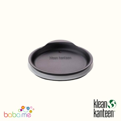 KANTEEN Tumbler Lid (for Pints and Tum)