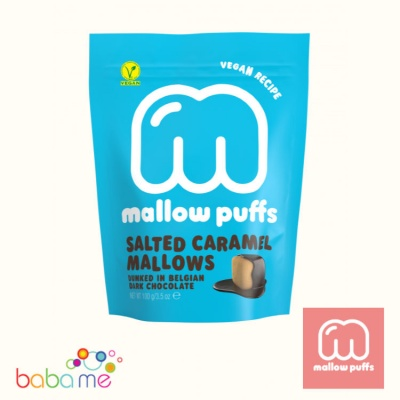 Baru Vegan Salted Caramel Mallows
