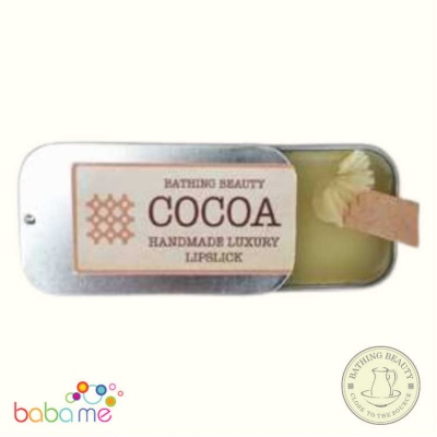 Bathing Beauty Cocoa Lipslick