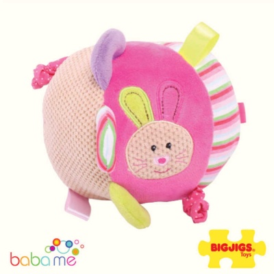 Bigjigs Bella Activity Ball