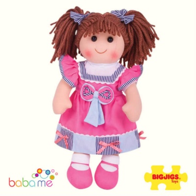 Bigjigs Emma Doll Large