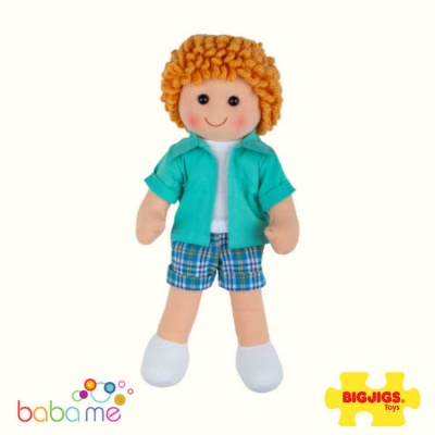 Bigjigs Jacob Doll - Small