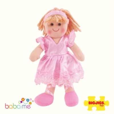 Bigjigs Lily Doll Small