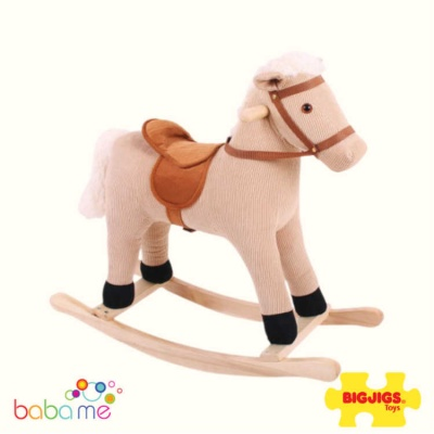 Bigjigs Rocking Horse (Cord)