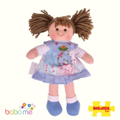 Bigjigs Sarah Doll Small