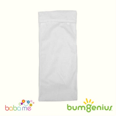 Cotton Babies Insert Sock for Nappies