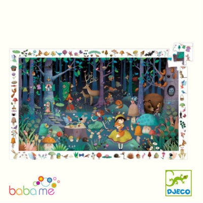 Djeco Enchanted Forest Observation Puzzle