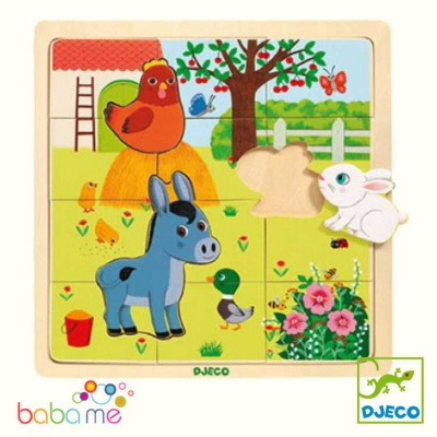 Djeco Puzzle Farm 12 Pieces