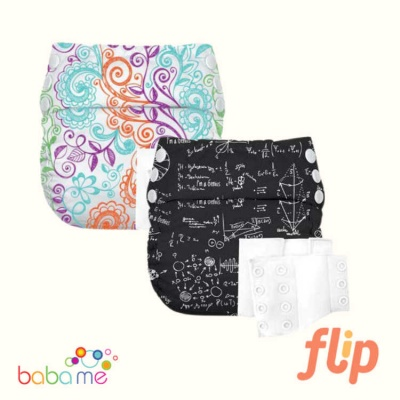 Flip Potty Training Pants Cover