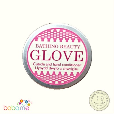 Glove Cuticle and Hand Conditioner