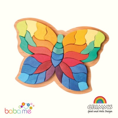 Grimms Puzzle Butterfly