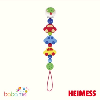 Heimess Soother chain cars