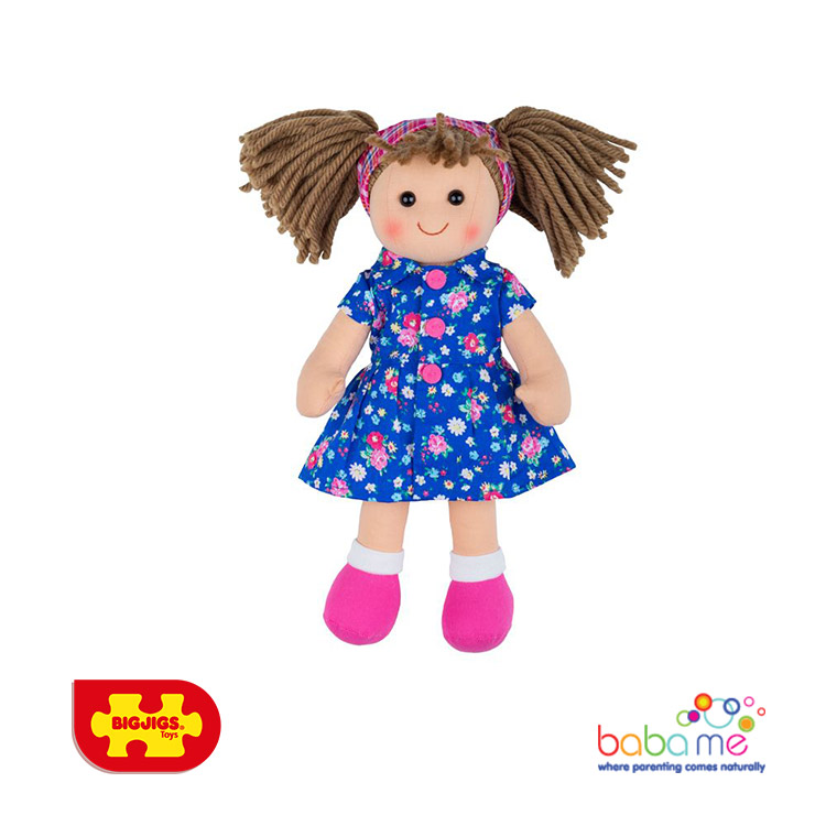 Bigjigs Hollie Doll Small