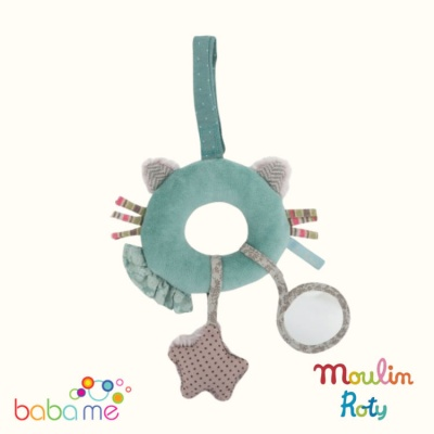 Moulin Roty Les Pachats Cat activity ring rattle
