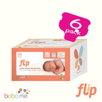 Newborn Flip Washable Insert (6 Pack)