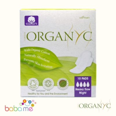 Organyc Organic Cotton Sanitary Pads Heavy Flow - Box of 10