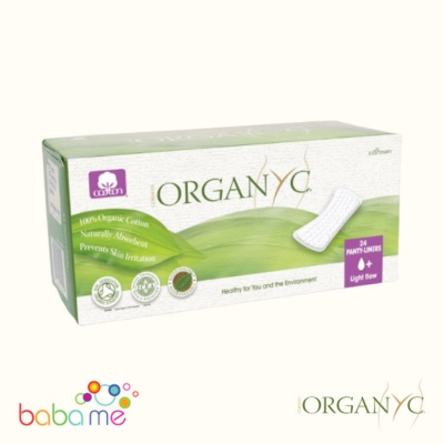 Organyc Organic Cotton Pantyliners Light Flow - Box of 24