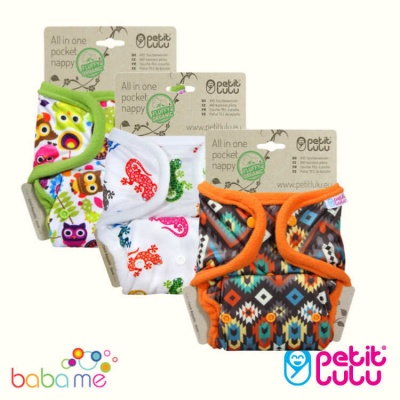 Petit Lulu  All In One Pocket Nappy (Snaps)
