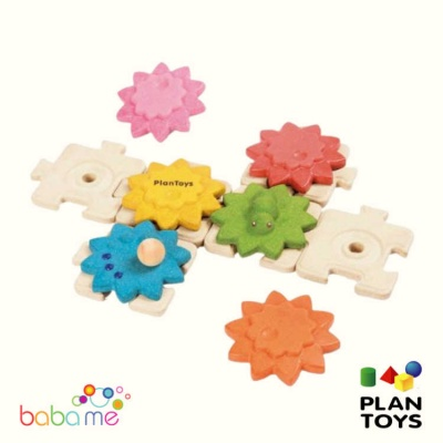 Plan Toys Gears & Puzzles