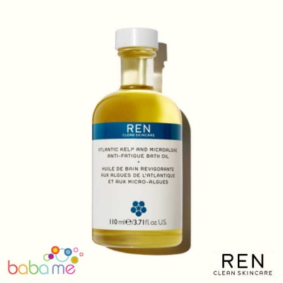 REN Atlantic Kelp Anti-Fatigue Bath Oil 110ml