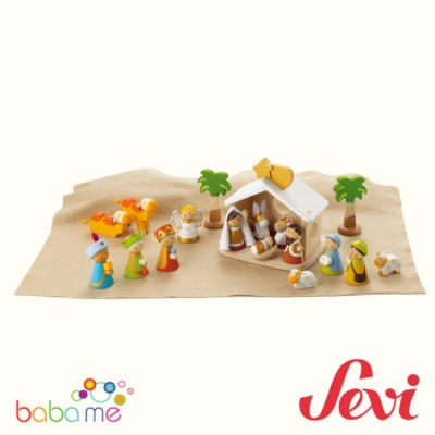 Sevi Large Wooden Nativity Scene