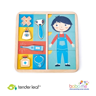 Tender Leaf Ouch Puzzle