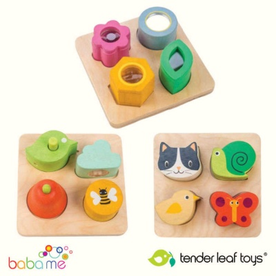 Tender Leaf Sensory Bundle